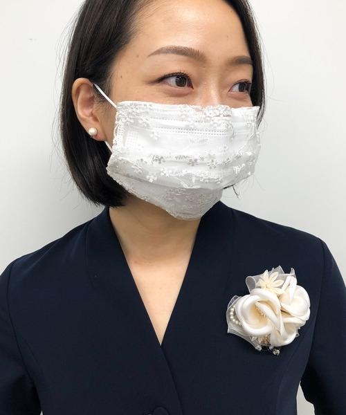 カバー マスク